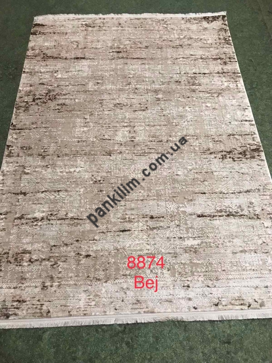 OPTIMUM 8874 BEIGE